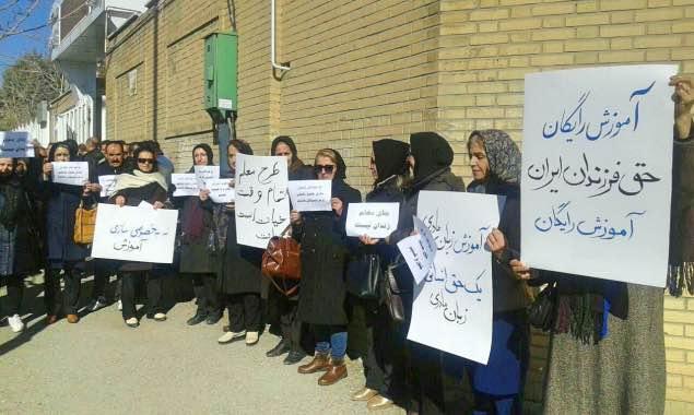 برگزاری تجمعات اعتراضی معلمان  در چندین شهر