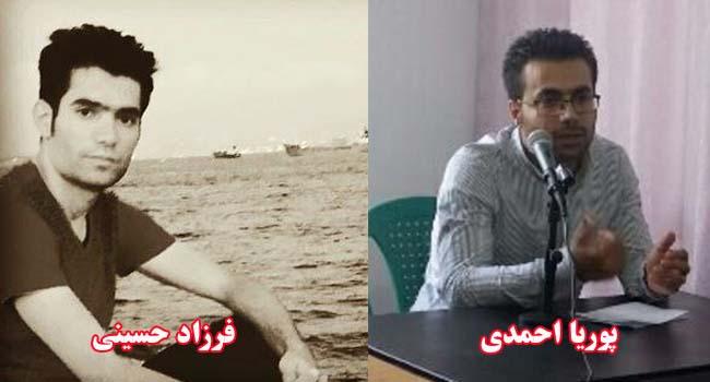 بازداشت فرزاد حسینی و پوریا احمدی، اعضای شاخه کردستان حزب وحدت ملی
