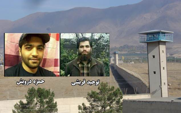 نگرانی از وضعيت دو زندانی سني مذهب اعتصابی در زندان رجایی شهر کرج