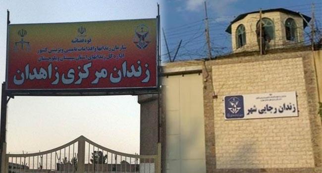 اعتصاب غذا سه زندانی مذهبی در زندانهای مرکزی زاهدان و رجایی شهر کرج