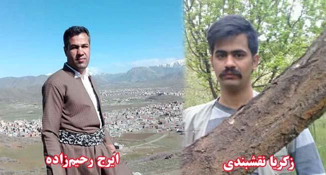 بازداشت زکریا نقشبندی و ایرج رحیمزاده، دو فعال محیط زیست کُرد