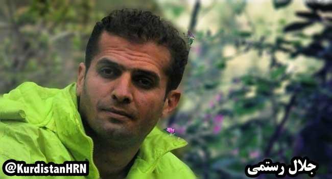 بازداشت جلال رستمی، فعال محیط زیست کُرد در رامسر