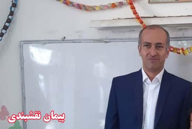 آزادی پیام نقشبندی، معلم بازداشتی کُرد با تودیع وثیقه در ارومیه