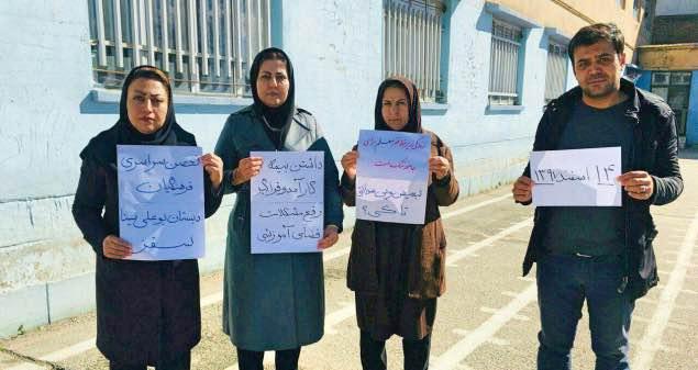برگزاری تحصن سه روزه معلمان در شهرهای مختلف کردستان