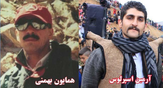 آزادی آرمین اسپرلوس و همایون بهمن با قرار وثیقه