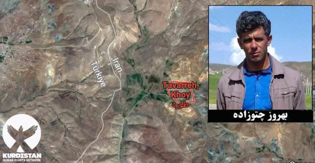 کشته شدن سه شهروند کُرد و افغانستانی در منطقه مرزی خوی توسط نیروهای مرزبانی جمهوری اسلامی ایران