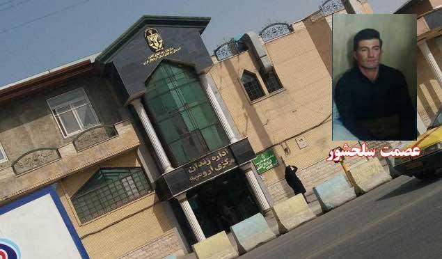 انتقال عصمت سلحشور به بازداشتگاه اداره اطلاعات ارومیه