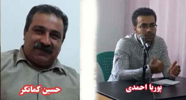 آزادی پوریا احمدی با قرار وثیقه / تداوم بیخبری از حسین کمانگر