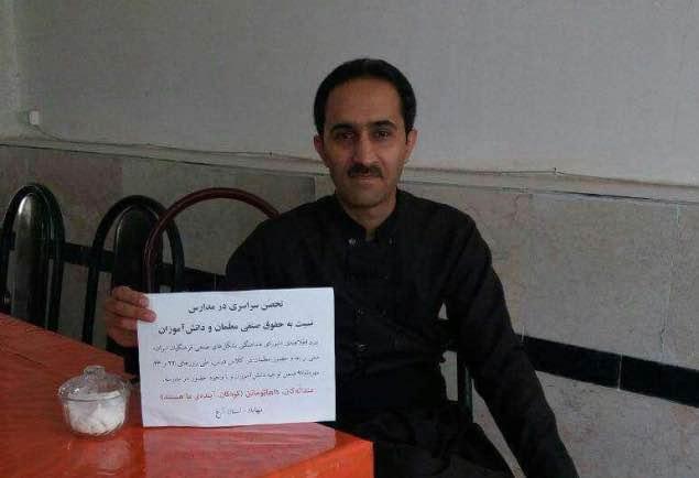 یاسر امینی آذر با سپردن وثیقه آزاد شد
